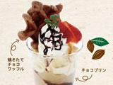 cafe03_i