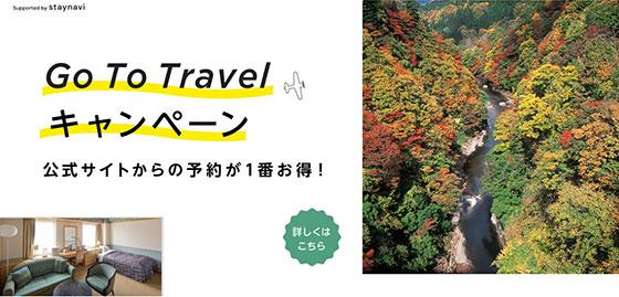 Go To Travel